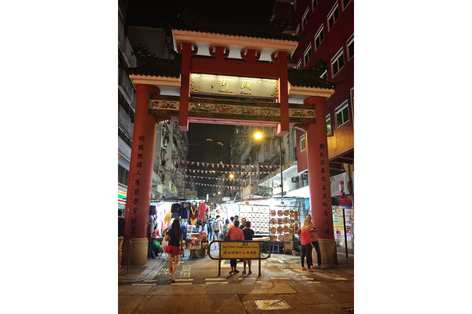 Temple Str Night Market
